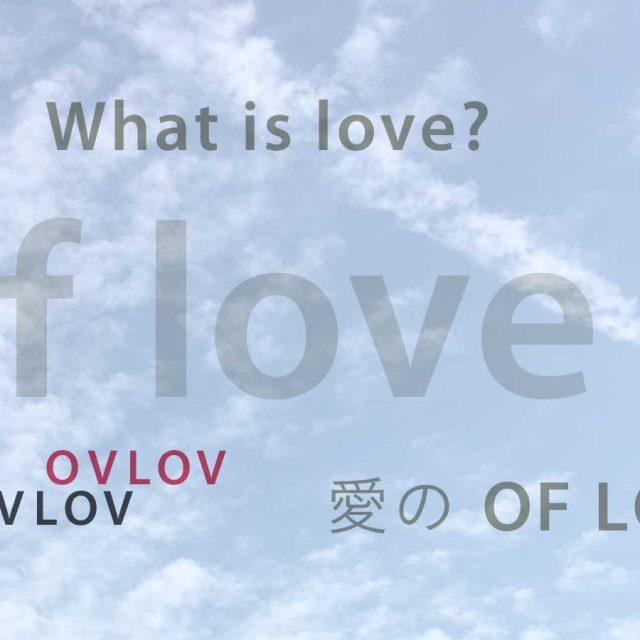 OVLOVはオブラブと読みます