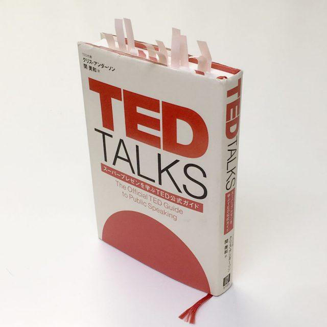 TED TALKS @ FUKUSHIMA MATSURI